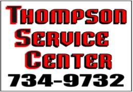 Thompson Service Center