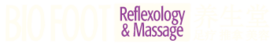 Bio Foot Reflexology and Massage Center