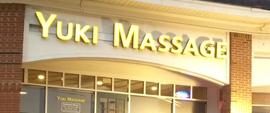 Yuki Massage